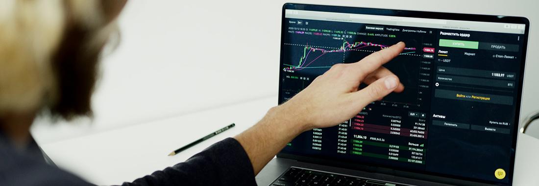 SmartBite: Banking Digital Transformation